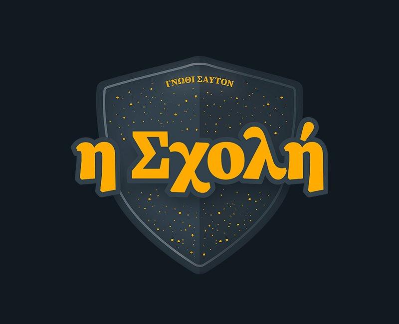 The School Logo