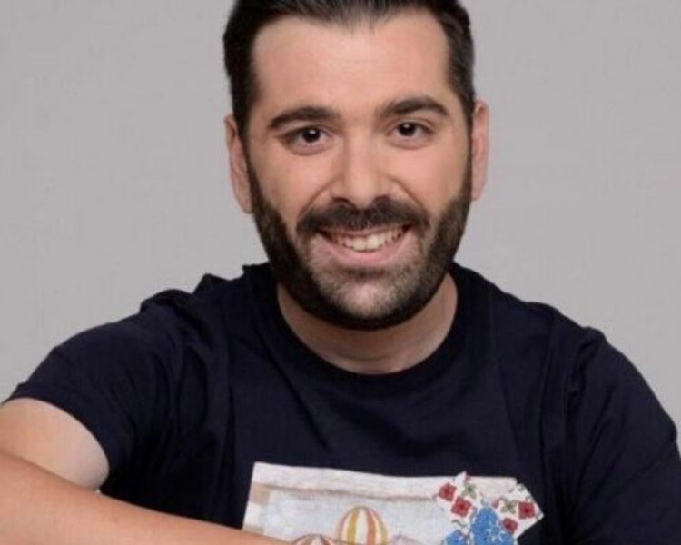 Aλεξ Ταραμουντάς